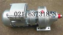 诺广品牌WBE1210双级摆线针轮减速机