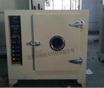 远红外干燥箱(中西器材)尺寸可定制