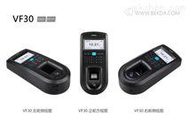 VF30指紋刷卡門禁機