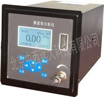 微量氧分析仪(内部含稳压装置)