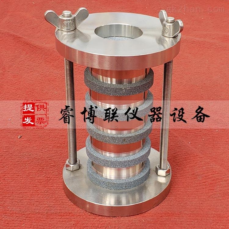 土工器叠式饱和器