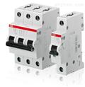 瑞士ABB小型断路器的使用方法及原理