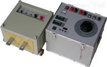 多功能轻型大电流发生器