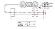 CS-2型霍尔转速传感器