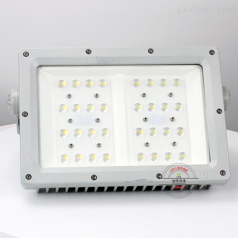 防爆高效节能LED投光灯