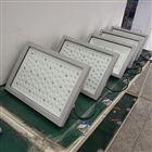 ST8011防爆灯LED防爆照明灯80W
