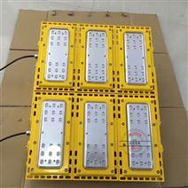 300W防爆路燈燈具