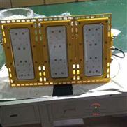 防爆平臺燈400W