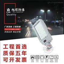 粉塵防爆平臺燈80W