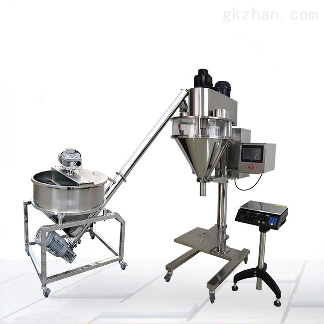 细粉包装秤灌装机