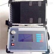 SKYFNF-MPL-S便携式粉尘快速测定仪