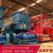 GLD4000/11/B皮带式给煤机特点