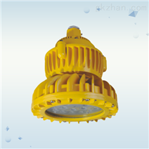 DFC-8103A-50W免维护LED防爆灯批发厂家