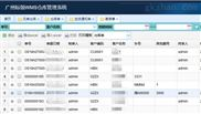 专业wms系统供应_智能物流WMS软件排名
