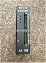 WZB-7C照明信号综合保护装置-如假包换