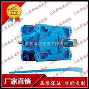 大功率齿轮箱B3SV05/HV05/DV05电机传动箱