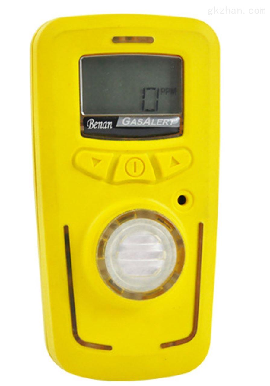 便携式氯化氢气体有毒有害气体检测仪