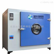 高温实验箱300度高温干燥箱木材烘干箱PCB板恒温箱高溫除湿箱包邮