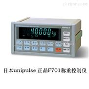 F701仪表 F701称重控制仪表