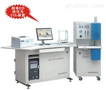 CS-8800C碳硫仪