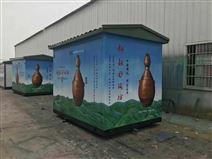 10KV箱式变电站生产厂家