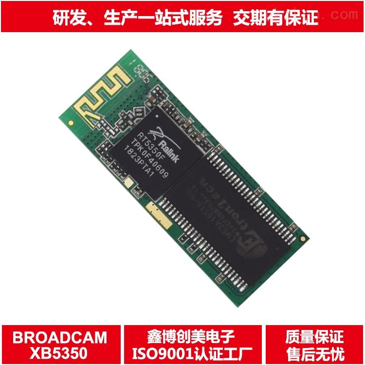 USB转WIFI图传模块|wifi内窥镜模块