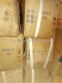 鱼台县供应ZWZ瓦房店轴承推力球轴承51101