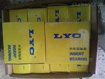 临清市现货LYC轴承直线运动轴承LB8A-2RS