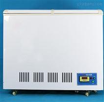 专业制造DW-40混凝土低温试验箱值得信赖