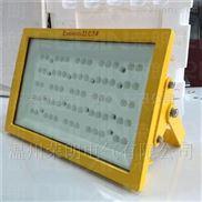 ZL8921LED防爆节能灯 护栏式80WLED防爆灯