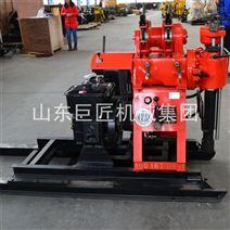 130型轻便钻井机 小型 民用 液压钻机质量好