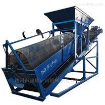 河沙专用滚筒筛沙机 移动筛沙一体机