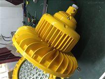 中转站LED防爆灯,120W隔爆型防爆LED灯