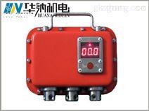 YHY60(E)矿用本安型数字压力计