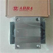 ABBA导轨轴承BRH35BL