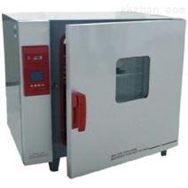 BGZ-76电热鼓风烘箱