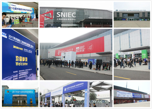 2017年中國智能制造網全國巡展回顧