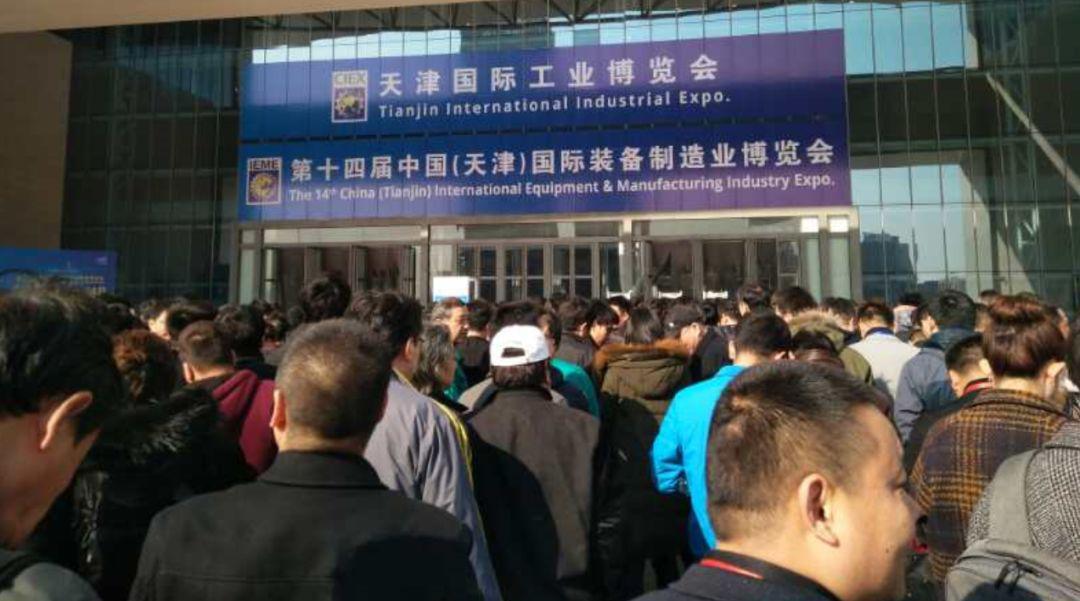 第十四届天津工博会18日闭幕 展会成果超出预期