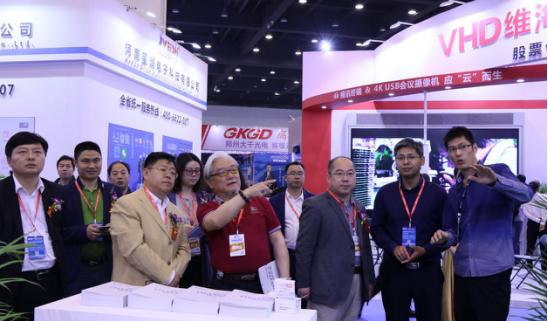 2018物联中国(郑州)智慧家庭生态大会在郑圆满举办