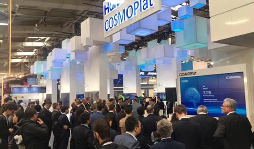 COSMOPlat首发三大类技术成果 助力中国制造2025