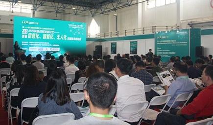 聚焦信息化、智能化、无人化,2018未来装备创新论坛在京召开
