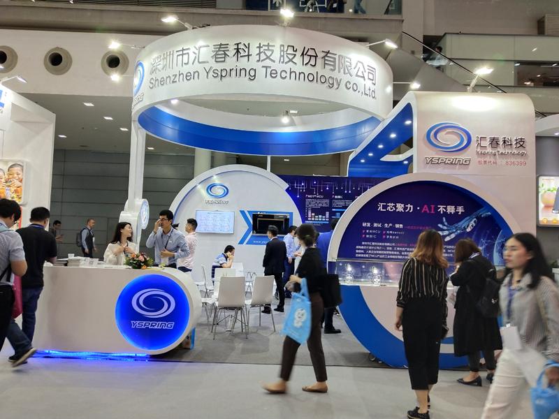 2018中国电博会 深圳市汇春科技股份有限公司