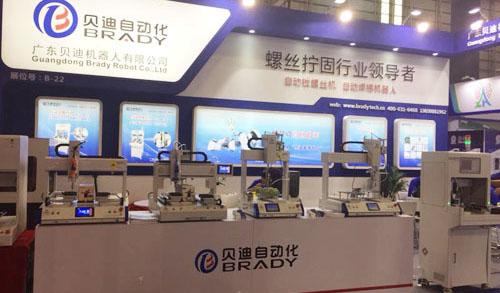 贝迪自动化:做全球自动化设备集成的优质服务商