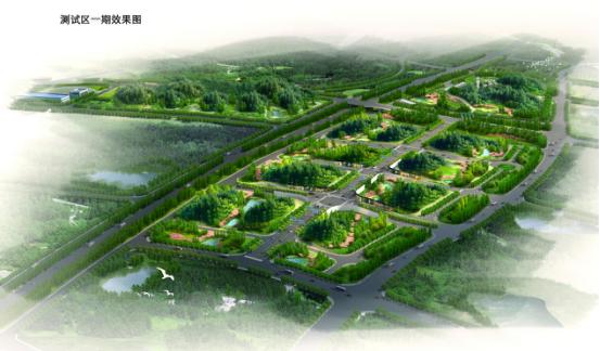 长沙打造全球智能网联汽车创新及产业高地