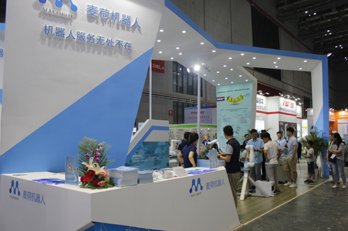 2018中国注册送28元体验金机器人展览会 浙江来福谐波
