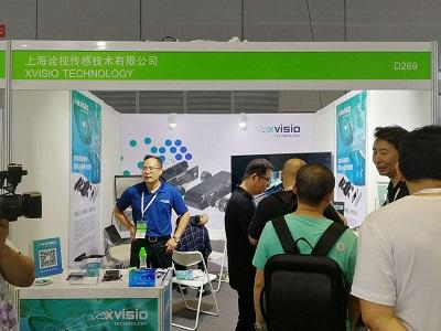 2018上海机器人展 上海诠视