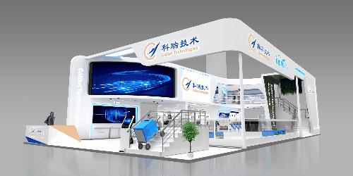 浓情九月,共襄盛举!科瑞科技邀您同聚2018上海工博会