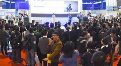 2019深圳注册送28元体验金工业互联网展览会