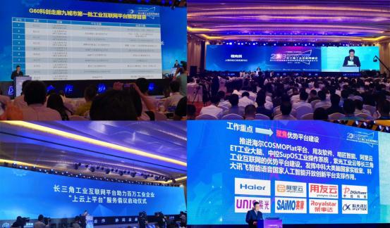 赛摩智能制造生态圈将亮相工博会,助力中国智能制造!