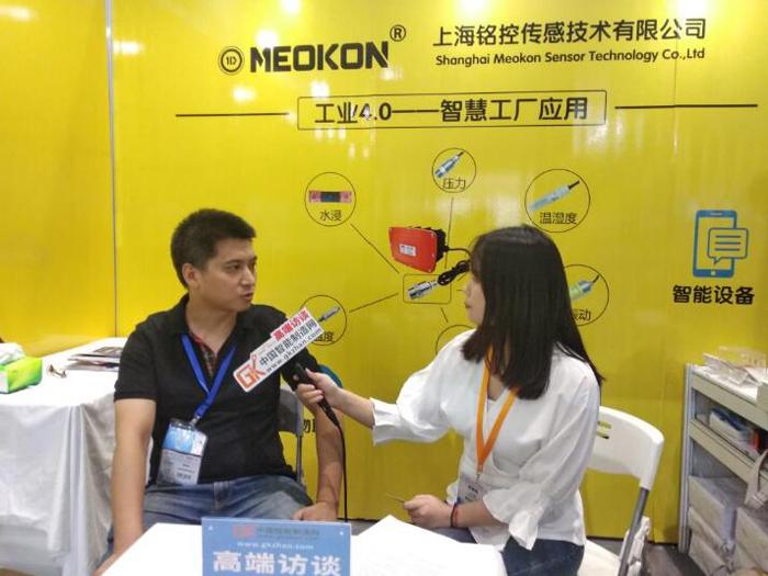 2018中国工博会 高端访谈进行时(二)